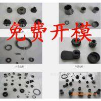 供应家用电器齿轮,空调配件,轴套,传动轮,链轮
