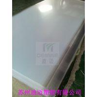 京沪部分包邮透明机械防护罩 耐力板加工件 PC板加工