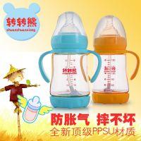 转转熊 婴儿PPSU奶瓶 带手柄吸管宽口径奶瓶 180毫升宝宝奶瓶8043