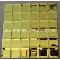 彩色方形水晶玻璃镜片装修马赛克墙面装饰贴片 浦江水晶厂家直销