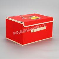 厂家专业提供服务 生产批发 无防布收纳箱 整理箱 储物箱NXY046
