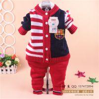 新款热销婴幼儿毛衣套装 条纹针织线衣两件套 可开档 稚优星Z008