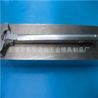 【CNC厂家】东莞长安深圳CNC加工  电脑锣CNC数控加工铝件