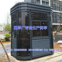 供应钢结构岗亭_钢结构岗亭价格_钢结构岗亭生产厂
