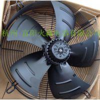 供应冷干机风扇富阳火森YDWF4D-550冷冻式干燥机风机