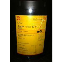 Shell Gadus S2 V100 1,昆仑低温无灰清洁液压油NAS7 HV N68