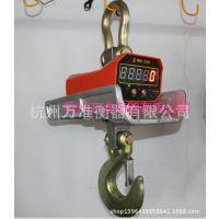 重型耐高温电子吊秤,OCS-WK3H吊磅