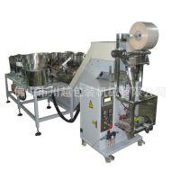 供应 佛山川越全自动五金包装机 专业定制各种包装机