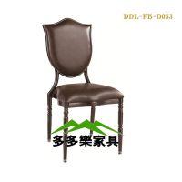 酒店高档椅 浙江酒店餐厅餐椅批发 江苏高档酒店木椅定做 餐桌椅