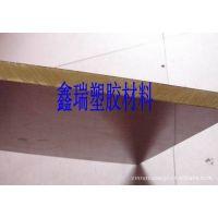 供应瑞士进口优质TORLON板材  TORLON棒材