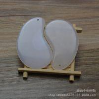 厂家直销天然玉石刮痧板玛瑙刮痧板精品白玛瑙面部美容按摩片正品