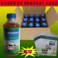 益富源微生物助长剂动物饲料添加剂生态制剂EM原液液体菌种益生菌