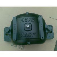 SKF进口剖分式轴承座SNU510-608 轴承座系列 冲压轴承座 双轴承座