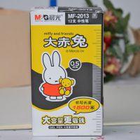 晨光文具 米菲大赤兔中性笔MF-2013 全针管黑色0.5mm学生水笔芯