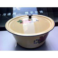 26cm洗手碗二级盆 搪瓷制品低价批发配货 厂家直销 地摊百货9.9