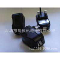 高品质5V3.1A USB充电器  戴尔,索尼,三星,苹果平板电脑充电器