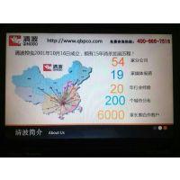 天津清波环保技术开发有限公司