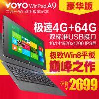VOYO供应10.1寸正版win8系统四核双USB接口4G内存内置3G模块平板