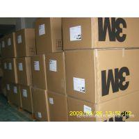 供应3M9629PC(原装正品)