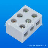 厂家 直销 耐高温/高频陶瓷接线端子/接线柱/6孔/六眼5A瓷接头