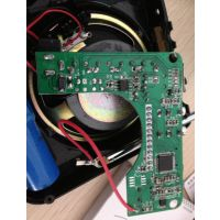 供应笑脸扩音器PCBA主板 特价9.5 可代为组装加工