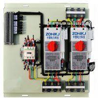 供应买隔离型CPS双速控制与保护开关选中慧电力科技有限公司