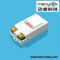供应微波感应器智能照明LED照明控制器5.8G人体雷达感应MC018S