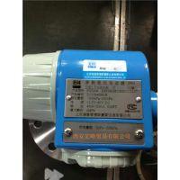 供应销售E H智能差压变送器FMD630价格