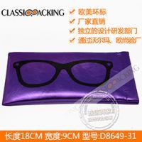 供应供应眼镜展示用品