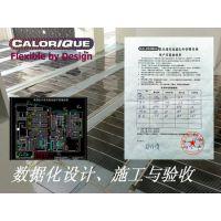 郑州电地暖_低温辐射电热膜行业创始人_美国凯乐瑞克