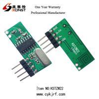 【厂家直销】TTL电平超外差无线接收模块315M/433M配套发射模块