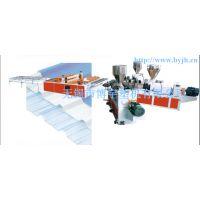 PVC瓦楞板挤出生产线  86-15152230576