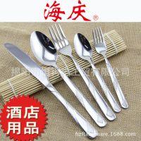 【厂家1套零售】不锈钢餐具刀叉勺套装 西餐餐厅酒店用品餐具制品