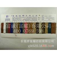 高密度超纤绒超纤麂皮绒加密五枚缎仿皮绒面料现货80多个颜色细图