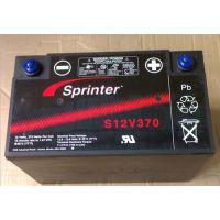 西安GNB蓄电池12V100A原装正品S12V370价格