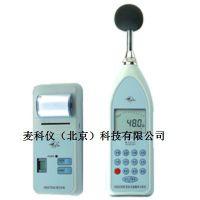 MKY-HS6288E型多功能噪声分析仪(含打印机)