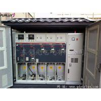 紫光电气SF6全绝缘充气柜SRM16-12,价格实惠,支持混批,免费咨询.