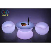 发光充电台子七彩发光滚塑圆形桌子鼓形茶几半球锅盖桌子胶壳
