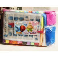 蓝萱24色超轻粘土DIY套装 18克3D彩泥纸粘土太空橡皮泥 儿童玩具