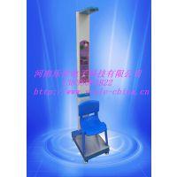 HW-700E儿童型超声波体检机
