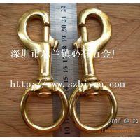 厂家供应箱包配件 BY0102#32*116mm铜钩扣