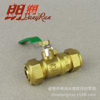 水管铜配件黄铜直通式卡套球阀 铝塑管阀门配件 铝塑球阀