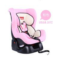 工厂批发供应正反向安装可躺可坐式多功能舒适型汽车儿童安全座椅