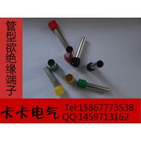供应管型接线端子,E1508接线端头,管形预绝缘端子 冷压接线端子