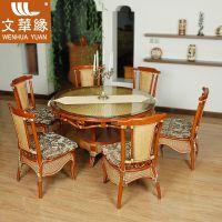 供应文华缘WH1012餐桌椅组合藤餐桌餐椅藤家具厂家直销