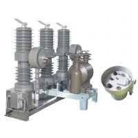 高压真空断路器中能ZW32Y-12/630永磁真空断路器