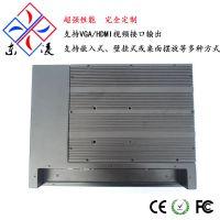 供应驾考电脑_控制电脑_多功能接口工业平板电脑(PPC-DL150D)