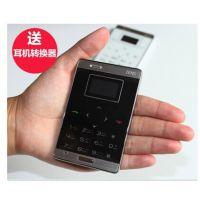 香港正品ZENS Z1 超薄迷你信用卡手机 卡片机 情侣小手机