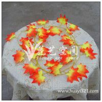 量大从优 红黄枫叶(20条)藤条 假花藤 仿真花壁挂花藤 仿真藤条