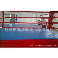 国际标准拳击擂台拳台符合比赛标准尺寸可定做